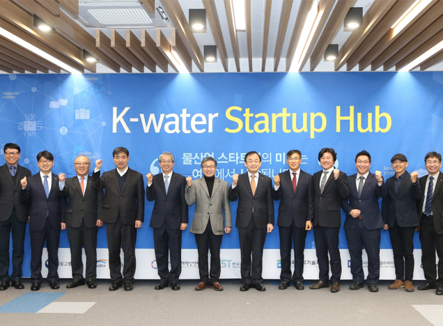 K-water to Foster Water Industry Startups.