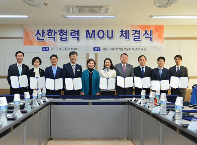 K-water and Seoul Urban Science Technical High School Sign an MOU.