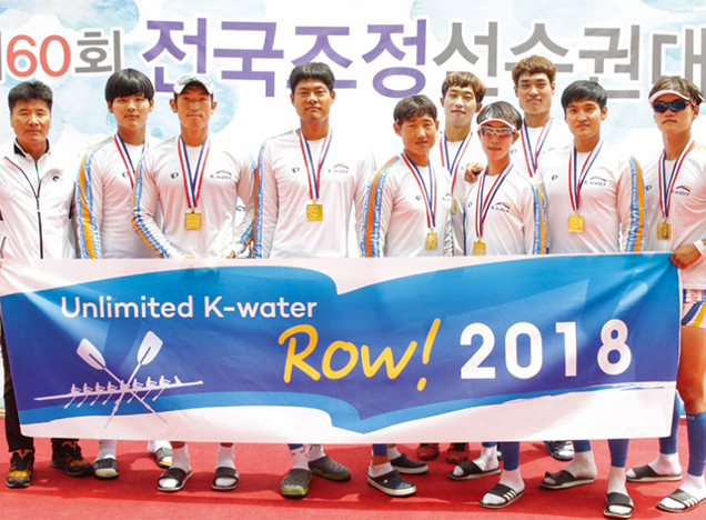 K-water Rowing Team Wins 3 Golds and 1 Silver at the 60th National Rowing Championship.