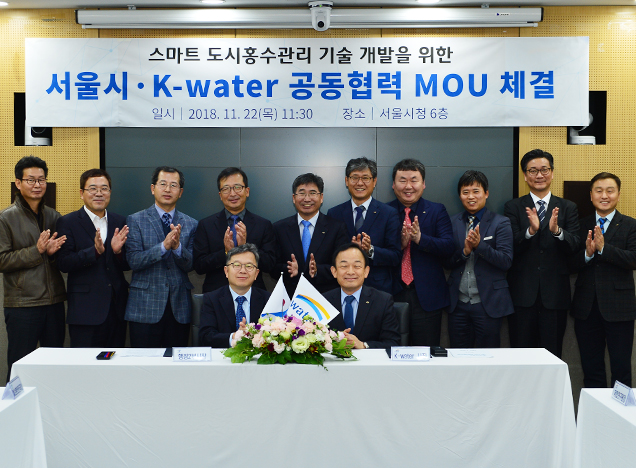 K-water and Seoul Government to Cooperate for the Prevention of Floods in the City