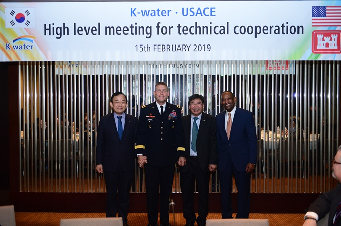 K-water ·USACE High level meeting for technical cooperation