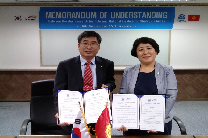 MOU between K-water Research Institute and National Institute for Strategic Studies in Kyrgyzstan
