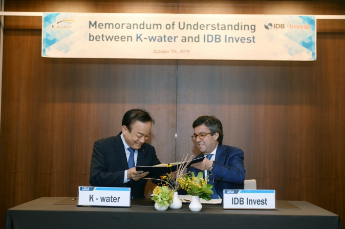 Memorandum of Understanding between K-water and IDB Invest