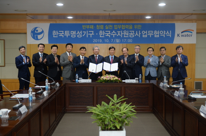 Signing the Agreement with Transparency International-Korea