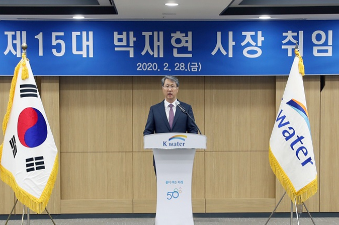 K-water's new CEO, Park Jae-Hyeon