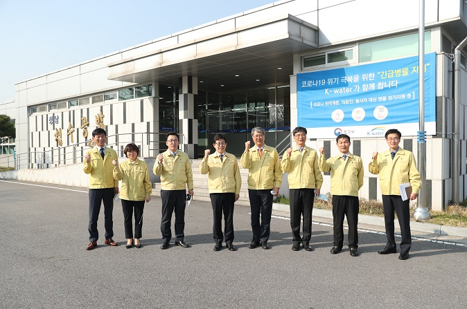 Minister of Environment visits Southeast Gyeonggi Office