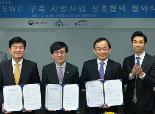 Promotion of the 'Establishment of Sejong-si Smart Water City Demonstration Project'