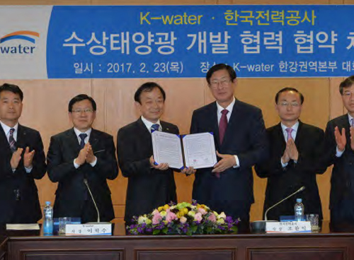 K-water Cooperates with KEPCO for the Development of New Renewable Energy