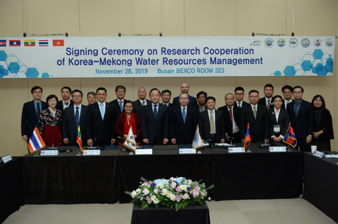 Signing Ceremony on Research Cooperation of Korea-Mekong Water Resources Management