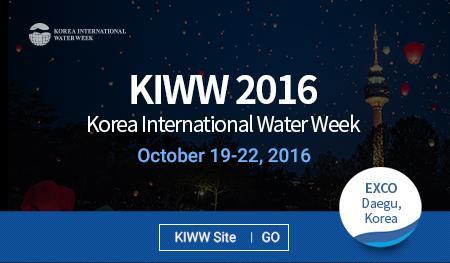 KIWW(10.19~10.22 / 대구 엑스코)는 제7차 세계물포럼 성과 확산을 위해 창설한 행사로 국토부, 환경부, 대구광역시, 경상북도, K-water가 공동주최합니다.