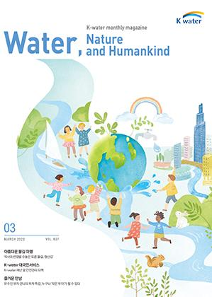 Water, Nature and Humankind, 2020.03