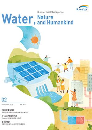 Water, Nature and Humankind, 2020.02