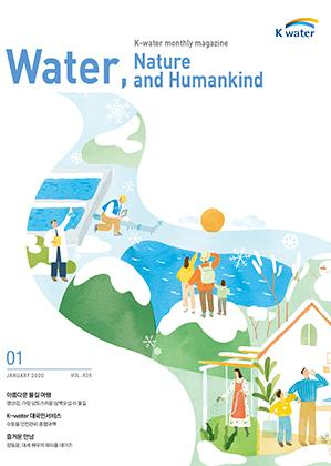 Water, Nature and Humankind, 2020.01