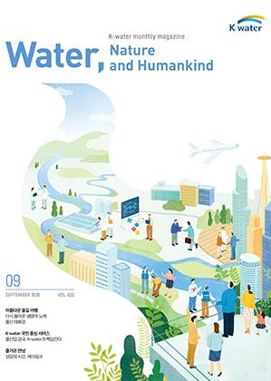 Water, Nature and Humankind, 2020.09