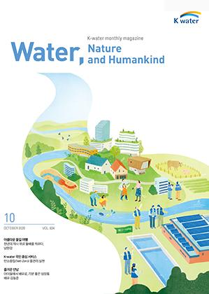 Water, Nature and Humankind, 2020.10