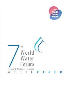 Photo Book of the 2015 7th World Water Forum